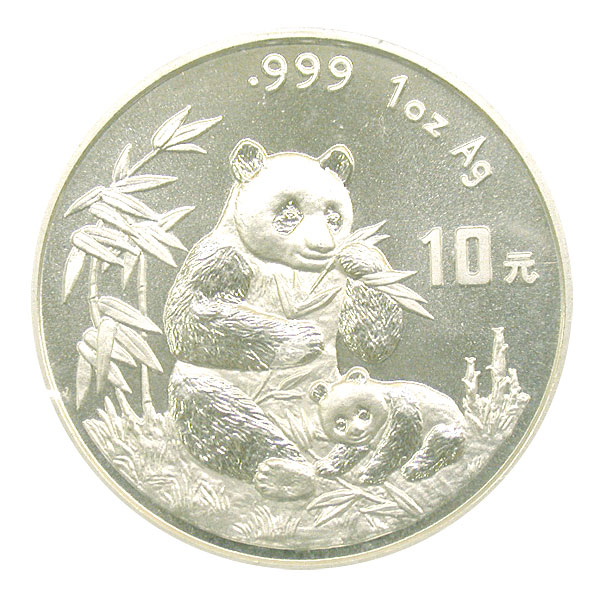 101172- 1996. GEM. Panda. One Ounce.
