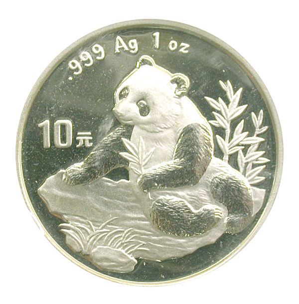 101180- 1998. GEM. Panda. One Ounce.