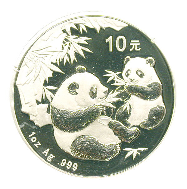 101248- 2006. GEM. Panda. One Ounce.