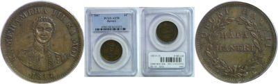 1847. Cent. PCGS. AU-58.