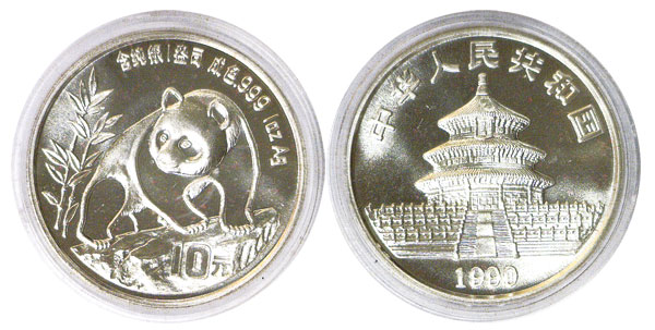 201131- 1990. GEM. Panda. One Ounce.