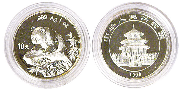 201135- 1999. GEM. Panda. One Ounce.