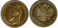 1902. Russia. 5 Rouble. Select BU.