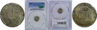 1852. PCGS. MS-63.