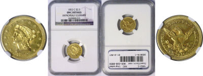 1852-C. NGC. Ungraded.