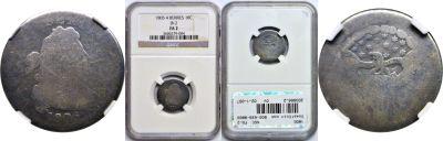 1805. NGC. FA-2.