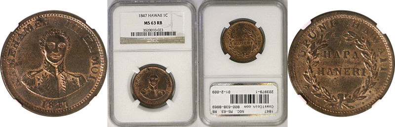 203979- 1847. Cent. NGC. MS-63. RB.