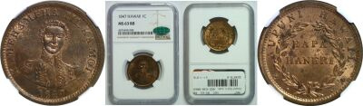 1847. Cent. NGC. MS-63. RB.