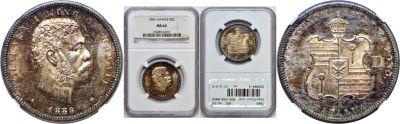 1883. Half Dollar. NGC. MS-64.