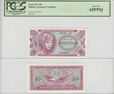 10c. Series 651. PCGS. Gem-65. PPQ.