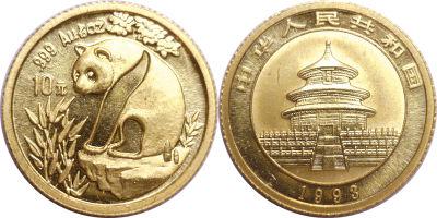 1993. China. 10 Yuan. Select BU.