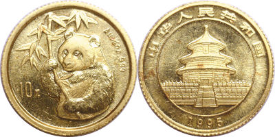 1995. China. 10 Yuan. Select BU.