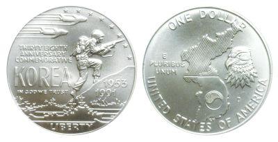1991-D. GEM. Korean War.