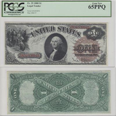 1880. $1. F-29. PCGS. Gem-65. PPQ. LTN.