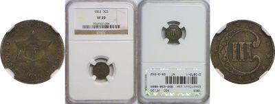 1853. NGC. VF-20.
