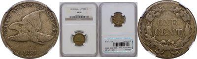 1858-SL. NGC. VF-20.