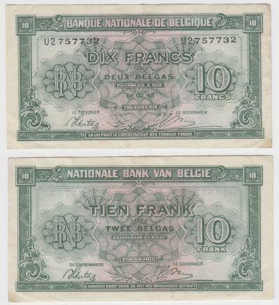 1944. Belgium. 10 Francs. VF. P-122.