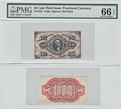 10c. 3rd Issue. PMG. Gem-66. EPQ. F-1251.