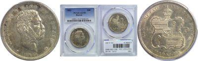1883. Half Dollar. PCGS. AU-55.