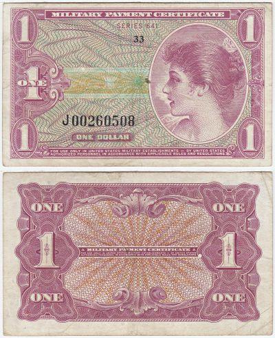 $1. Series 641. VF.