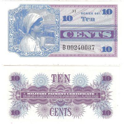 10c. Series 661. CCU.