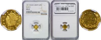 1871. NGC. MS-65. California Fractional Gold.