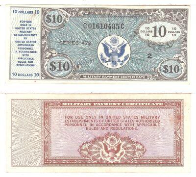 10 Dollars. 472. XF.