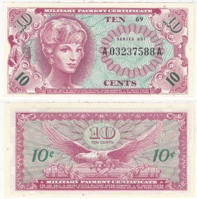 10 Cents. 651. GCU.