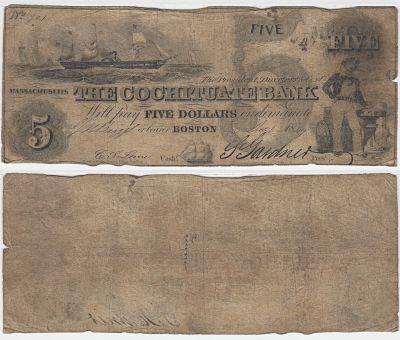 1850. $5. VG+. MA.