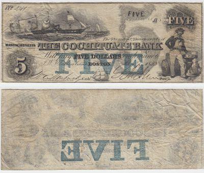 1853. $5. VF. MA.