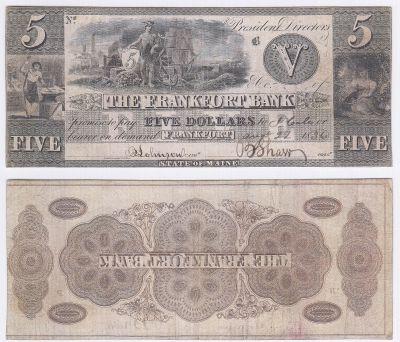 1836. $5. VF. ME.