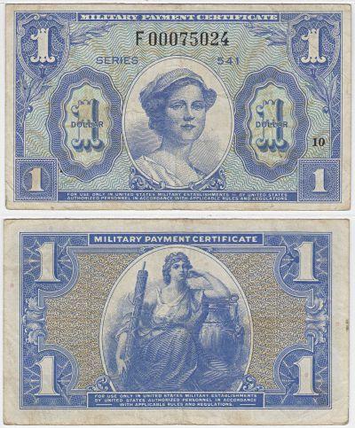 $1. 541. VF.