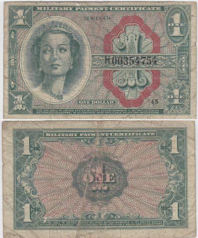 $1. 611. VG.