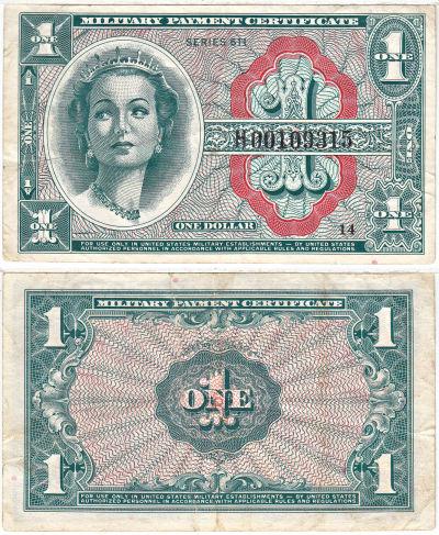 $1. 611. VF.