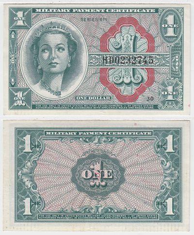 $1. 611. CAU.