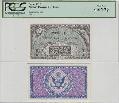 $1. 481. PCGS. Gem-65. PPQ.