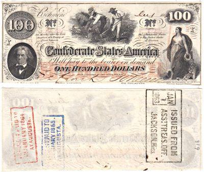1862. $100. AU. T-41.