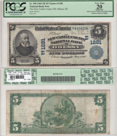 1902. $5. PCGS. VF-20. Apparent. DE. Odessa. Chart