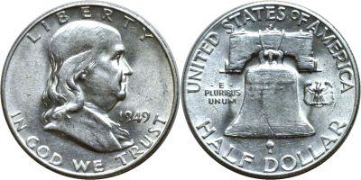1949-S. AU.