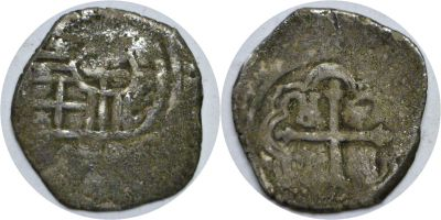 1600's. Mexico. Varied. 2 Reales.