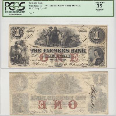 1855. $1. PCGS. VF-35. Apparent. RI.