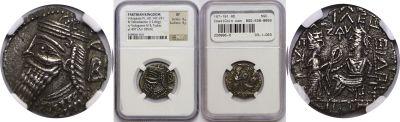 147-191 AD. Parthia. Silver Tetradrachm. NGC. Volo