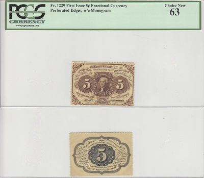 5c. 1st Issue. PCGS. Ch New-63. F-1229.