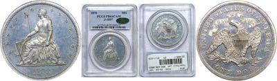 1870. Dollar. PCGS. PR-64. CAM. J-1007.