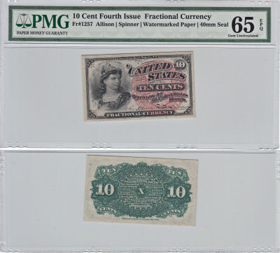 10c. 4th Issue. PMG. Gem-65. EPQ. F-1257.