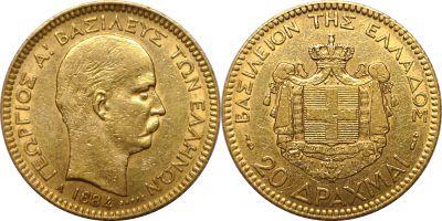 1884-A. Greece. 20 Drachmai. XF+.