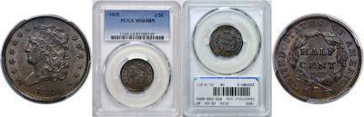 1835. PCGS. MS-64. BN.