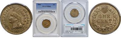 1862. PCGS. MS-62.