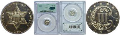 1859. PCGS. PR-63.
