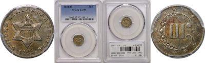1851-O. PCGS. AU-55.